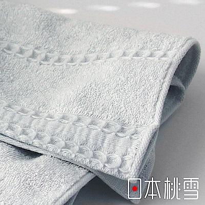 日本桃雪 今治德州棉高密浴巾(亮灰色)