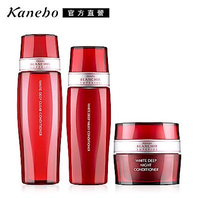 Kanebo 佳麗寶 BLS深層美白水+乳加大容量超值優惠組