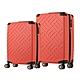 日本LEGEND WALKER 5204 24吋+28吋PP輕量行李箱 珊瑚橘 product thumbnail 1