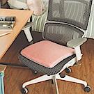 完美主義 土司坐墊/記憶坐墊/方型坐墊/紓壓墊(2色)