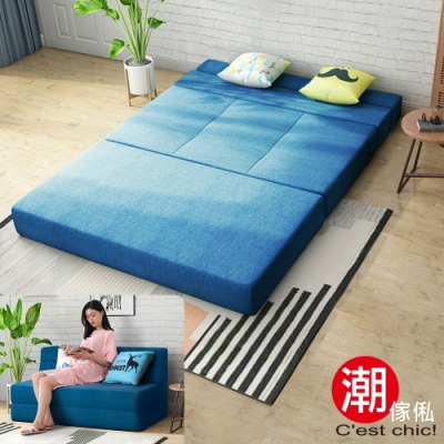 C est Chic_懶懶好時光加厚款沙發床(幅150)寧靜藍