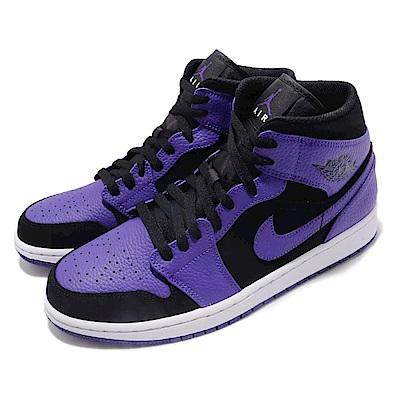 Nike Air Jordan 1 MID 男鞋