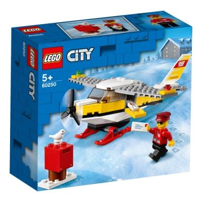 樂高LEGO 城市系列 - LT60250 郵政飛機