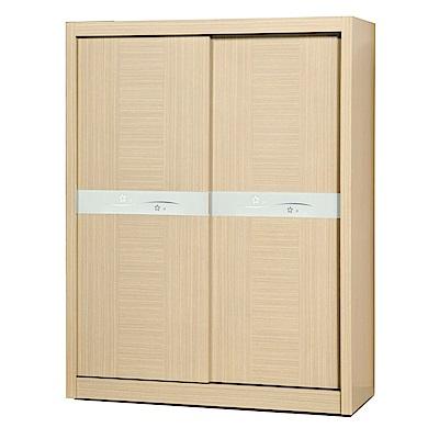 綠活居 羅利略5尺推門衣櫃(三色+單抽屜+穿衣鏡)-150x60x201cm-免組