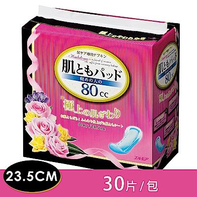 日本一番 婦女失禁護墊23.5cm 微量型(80cc)-30片/包x4包組