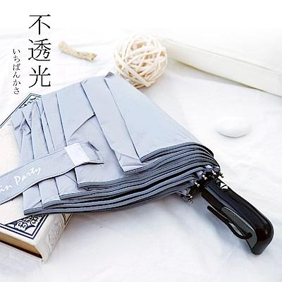 好傘王 自動傘系_電光兩人大大傘(灰色)