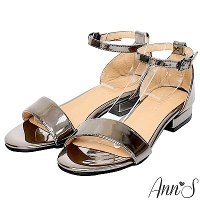 Ann'S不踩雷美腿製造機一字帶涼鞋-寬帶2公分平底-銀灰