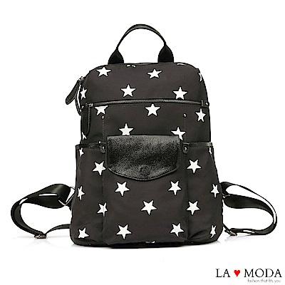 La Moda 旅遊最佳首選單品防潑水大容量防盜多WAY後背包(星星)