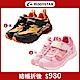 [限時折扣] 日本月星頂級童鞋 競速運動鞋(中小童段15cm~19cm) product thumbnail 1