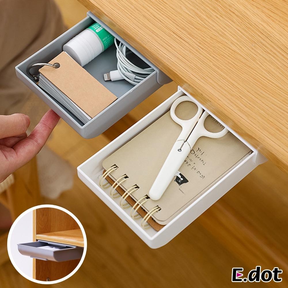 E.dot 隱藏式黏貼抽屜收納盒(二色可選)