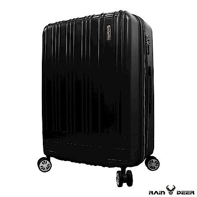 福利品限量優惠 24吋夏戀風情PC+ABS亮面行李箱-黑色