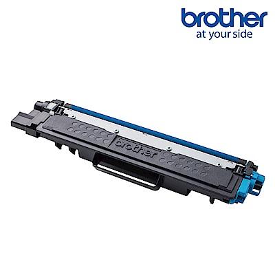 【Brother】TN-267C 原廠高容量藍色碳粉匣