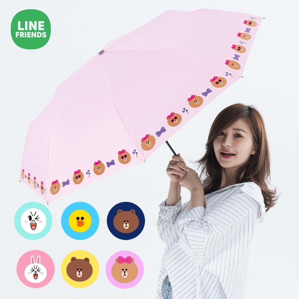 【收納皇后】LINE FRIENDS 授權黑膠自動開收傘-小頭款 (6款任選)