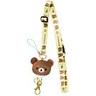 拉拉熊蜂蜜森林小熊系列毛絨伸縮吊飾 。蜂蜜小熊 San-X
