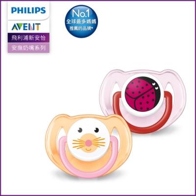 PHILIPS AVENT矽膠卡通系列 安撫奶嘴6~18M+ 橘粉SCF182/24