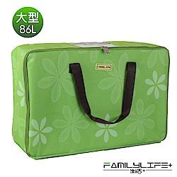 FL生活+ 第三代多功能耐磨抗拉透明視窗收納袋-86公升(青蘋綠)