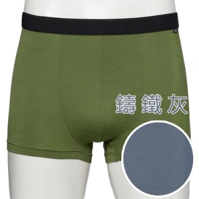 SOLIS 墨烯哥系列M-XXL素面貼身四角男褲(鑄鐵灰)