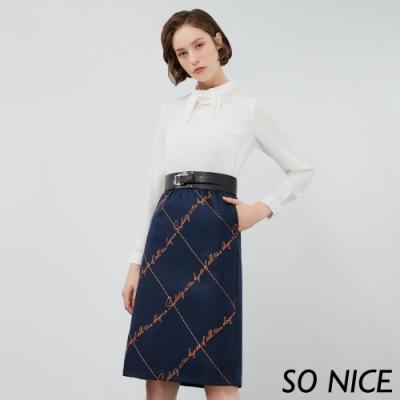 SO NICE率性文字刺繡及膝裙