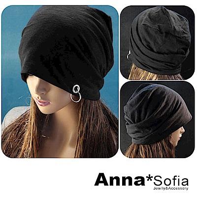 【滿額75折】AnnaSofia 垂墬空環 棉質薄款毛帽(搖滾黑)