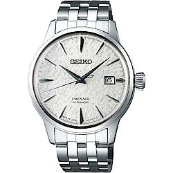 SEIKO 熱門機械錶65折up