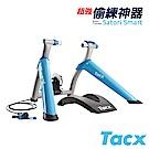 《Tacx》T2400 Satori Smart互動訓練台/自行車練習台