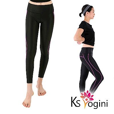 KS yogini 收腹高腰透氣彈力運動褲 瑜珈褲 紫線 FREE SIZE
