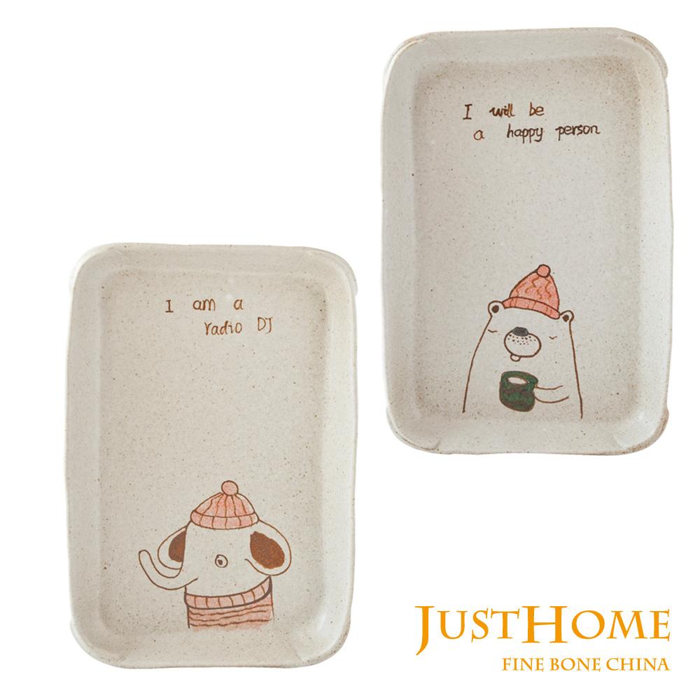 Just Home童話動物陶瓷8.5吋長方盤2入組