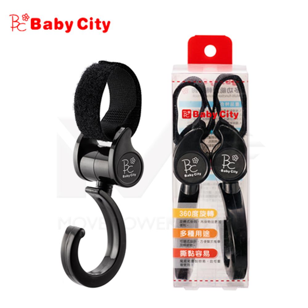 【任選】娃娃城BabyCity-多功能旋轉掛勾-黑(推車用)