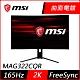 MSI微星 Optix MAG322CQR 32型 2K高解析HDR曲面電競螢幕(WQHD/165Hz/1500R/Type C/FreeSync) product thumbnail 1