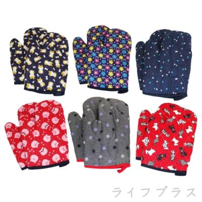 防熱手套-2雙入 混色銷售隨機出貨