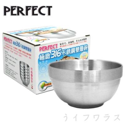 PERFECT 極緻316不鏽鋼雙層碗-14cm-6入