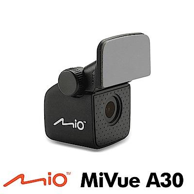 Mio MiVue A30 1080P大光圈後鏡頭行車記錄器-急速配