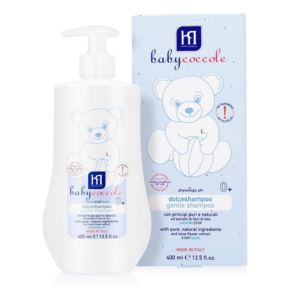 寶貝可可麗 babycoccole 清爽溫和洗髮露 400ML (不流淚、不刺激配方)