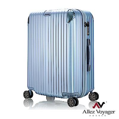 奧莉薇閣 24吋行李箱 PC硬殼旅行箱 箱見恨晚(寧靜藍)