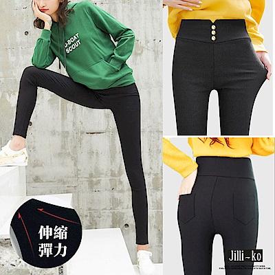Jilli-ko 高腰小腳修飾彈力窄管褲- 黑