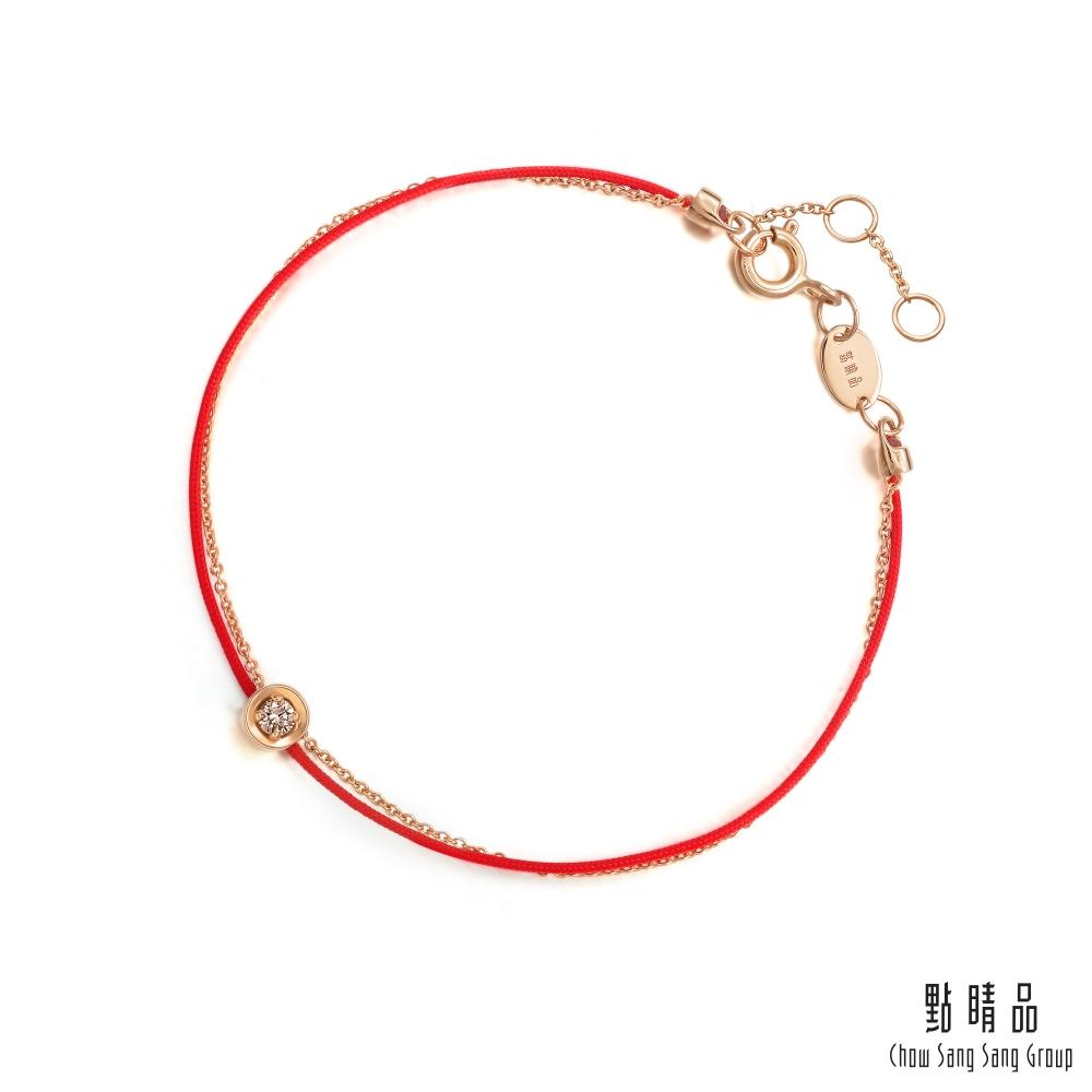 點睛品 同心 18K玫瑰金咖啡鑽紅繩手鏈