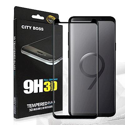 全膠貼合 CITY BOSS Samsung S 9 +  3 D滿版疏水疏油 9 H鋼化玻璃膜(黑)