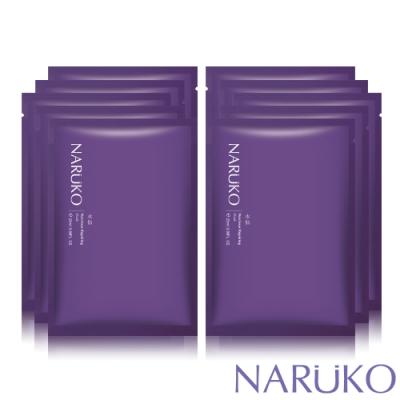 NARUKO牛爾【任2件出貨】水仙DNA奇蹟修護面膜 10入