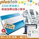Plustek ePhoto Z300 照片/文件雙用輕巧型掃描器 product thumbnail 1