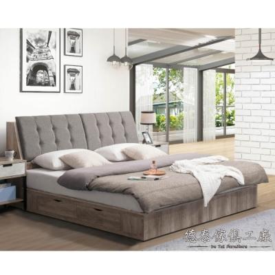 D&T 德泰傢俱 BOOLEAN清水模風格5尺收納型雙人床-151.5x218x100cm