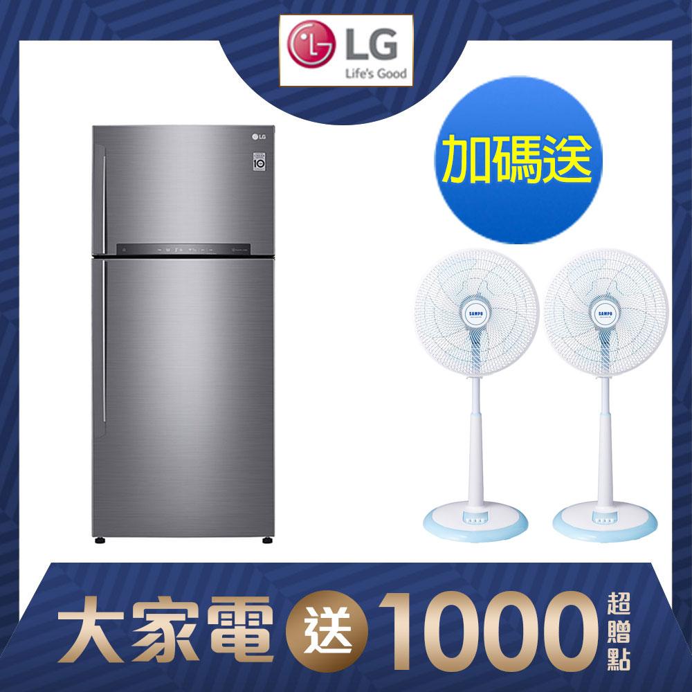 [限時優惠] LG 525公升銀色 魔術藏鮮上下門冰箱(GN-HL567SV )