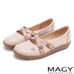 MAGY 舒適優雅 真皮Q軟船錨車線休閒包鞋-粉紅
