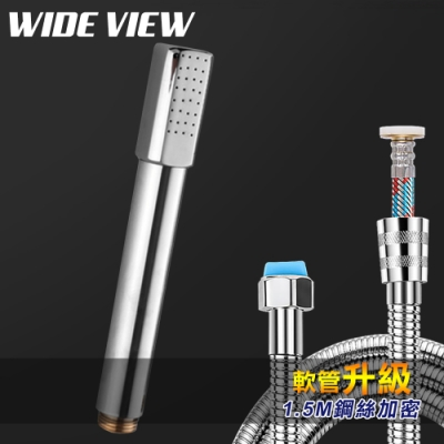 WIDE VIEW 全銅鑄造防鏽方形蓮蓬頭蛇管組(US-SH01-NP)