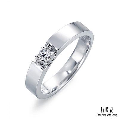 點睛品 Infini Love Diamond-婚嫁系列 鉑金鑽石對戒戒指(男戒)