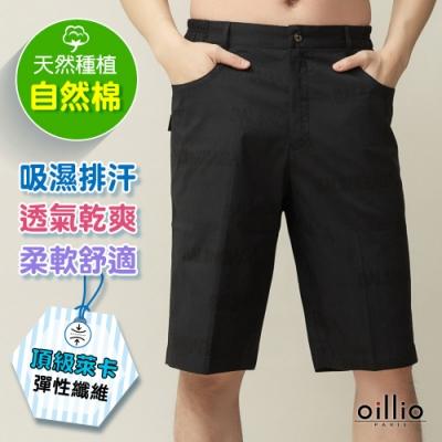 oillio歐洲貴族 男裝 舒適透氣休閒短褲 萊卡彈力 質感細膩印花 黑色