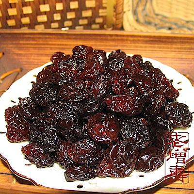 (滿額899)老增壽 薄酒萊葡萄乾(220g)