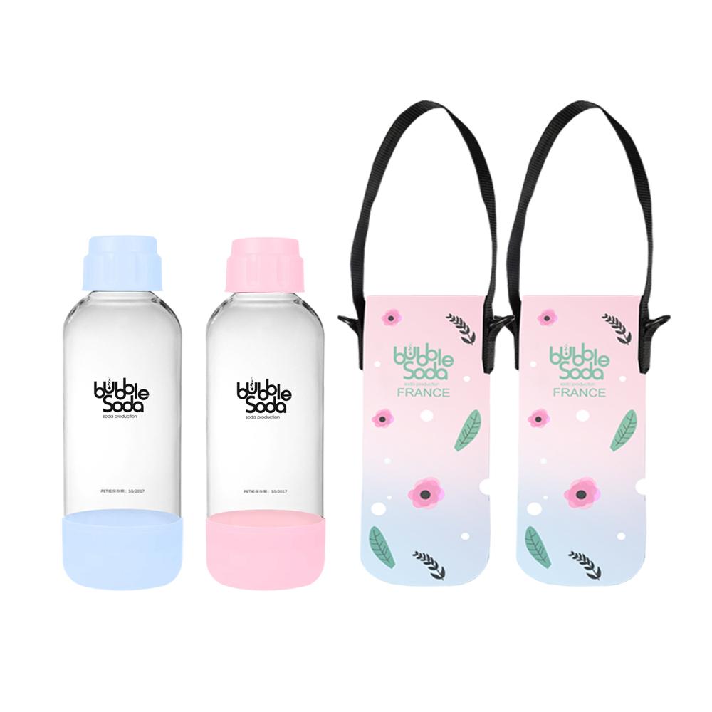 法國BubbleSoda 全自動氣泡水機專用0.5L水瓶組-粉藍+粉紅(附專用外出保冷袋)