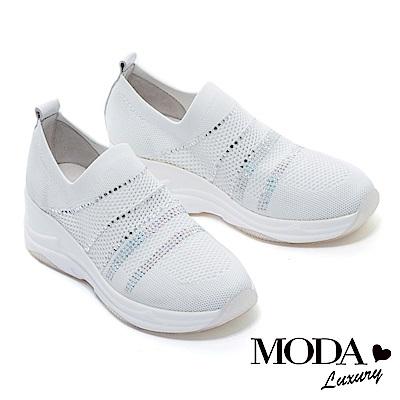 休閒鞋 MODA Luxury 百搭舒適透氣晶鑽飛織厚底休閒鞋-白