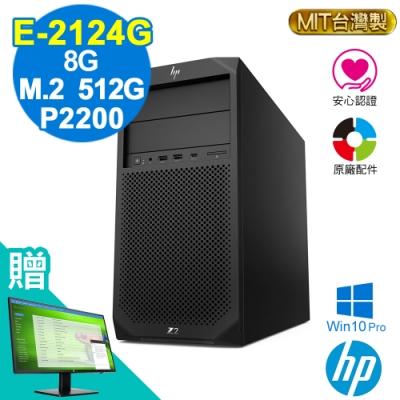 HP Z2 G4 Tower E-2124G/8G/M.2-512G/P2200*