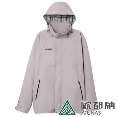 【ATUNAS 歐都納】男GORE-TEX防水單件式外套A-G1345M米卡其